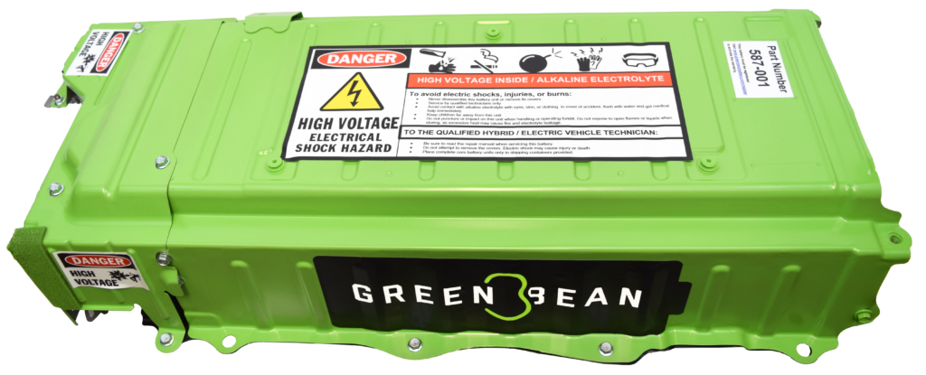 5 Year Full Warranty Green Bean Battery